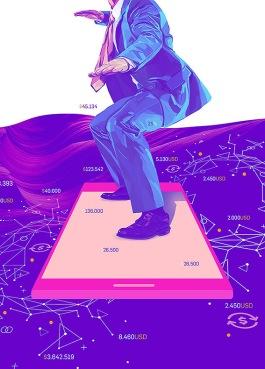 Vicente_Marti_Banca_Digital_2019
